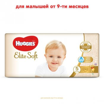 Підгузки Huggies Elite Soft 5 Mega 56 шт. (5029053547046) (5029053545318)