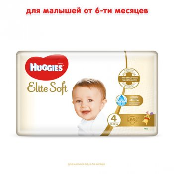 Підгузки Huggies Elite Soft 4 Mega 66 шт. (5029053546339) (5029053545301)