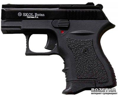 Стартовий пістолет Ekol Ботан Black (22273)