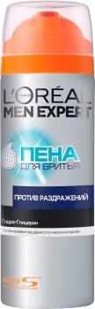 Пена для бритья L'oreal Paris Men Expert против раздражений 200 мл (3600522056539)