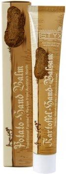 Крем для рук Styx Naturcosmetic Hand Creme Картофельный бальзам 50 мл (9004432099305)