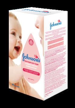 Одноразові прокладки для грудей Johnson's Baby 30 шт (3574660444339)