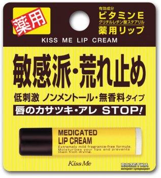 Гигиеническая помада Isehan Medicated 2.5 г (4901433000819)