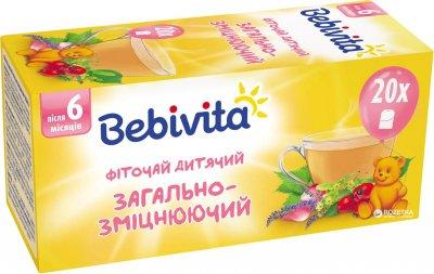 Загальнозміцнюючий фіточай Bebivita 30 г (4820025490596)