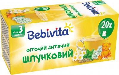 Фіточай Bebivita шлунковий 30 г (4820025490602)