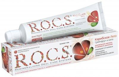 Зубная паста R.O.C.S. Карибское лето Грейпфрут и мята 74 г (4607034470548)