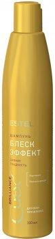 Блиск-шампунь Estel Professional Curex Brilliance для всіх типів волосся 300 мл CU300/S18 (4606453063997)