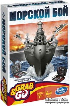 Настільна гра Морський Бій Дорожня версія Hasbro (B0995)