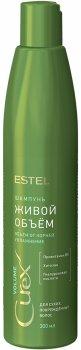 Шампунь Estel Professional Curex Volume Живий об'єм для сухого і пошкодженого волосся 300 мл (CU300 / S1) (4606453063911)