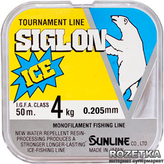 Леска Sunline Siglon Ice 50 м #1.5/0.205 мм 4 кг (16580317)