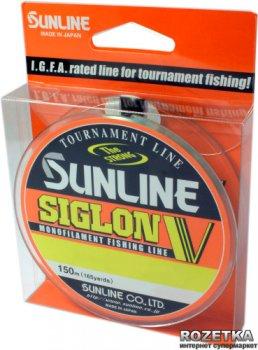 Леска Sunline Siglon V 150 м #2.5/0.26 мм 6 кг (16580507)