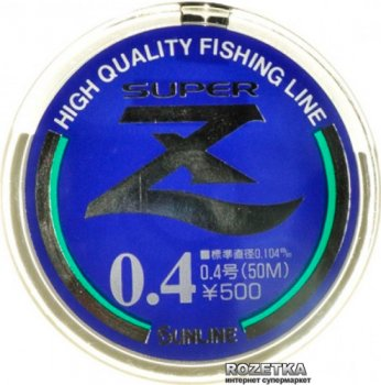 Леска Sunline Super Z HG 50 м #0.4/0.104 мм 0.96 кг (16580038)