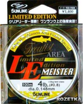 Леска Sunline Troutist Area LE Meister 100 м #0.8/0.148 мм 2 кг (16580564)