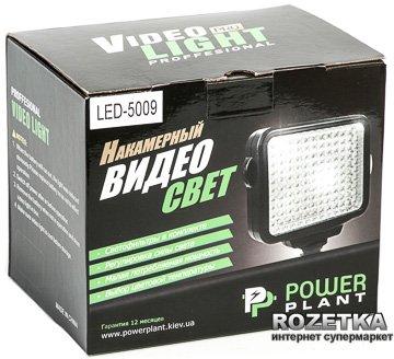 Накамерный свет PowerPlant LED 5009 (LED5009)