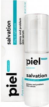 Эликсир-сыворотка для проблемной кожи Piel Pure Salvation 30 мл (4820187880075)