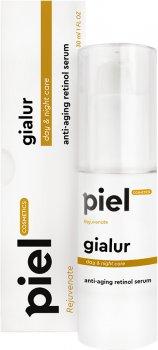 Омолаживающая сыворотка Piel Gialur Retinol Serum с эластином коллагеном и ретинолом 30 мл (4820187880303)