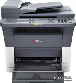 Kyocera FS-1025MFP (1102M63RU2/1102M63NX2)