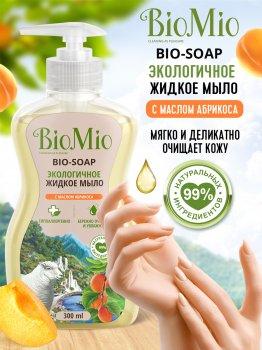 Антибактериальное гипоаллергенное жидкое эко мыло для рук с дозатором BioMio Bio-Soap Смягчающее Абрикос 300 мл (4603014011176)