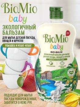 Антибактериальный гипоаллергенный эко бальзам для мытья детской посуды BioMio Baby Bio-Balm Ромашка и Иланг-Иланг 450 мл (4603014011299)