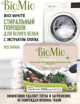 Экологичный гипоаллергенный стиральный порошок для белого белья BioMio Bio-White концентрат 30 стирок/1.5 кг (4603014004666)