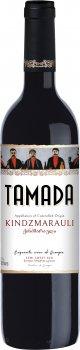 Вино Tamada Kіндзмараулі червоне напівсолодке 0.75 л 11% (4860004070043)