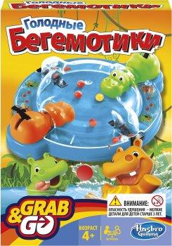 Дорожня гра Голоднi бегемотики Hasbro (B1001)