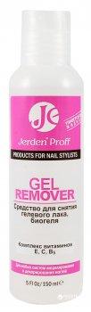 Засіб для зняття гель-лаку Jerden Proff Gel Remover Комплекс вітамінів 150 мл (4823085609465)