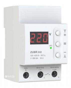 Реле напруги ZUBR D50