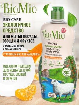 Антибактериальное гипоаллергенное эко средство для мытья посуды, овощей и фруктов BioMio Bio-Care Мандарин концентрат 450 мл (4603014004437)