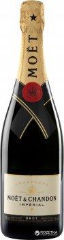 Шампанське Moet & Chandon Brut Imperial біле брют 0.75 л 12% (3185370000335)