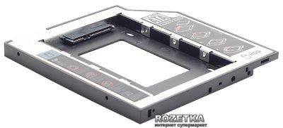Адаптер підключення Gembird для HDD/SSD 2.5'' у відсік приводу ноутбука SATA/mSATA низькопрофiльний (MF-95-01)