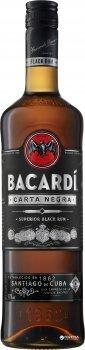 Ром Bacardi Carta Negra 4 роки витримки 0.7 л 40% (5010677039093)