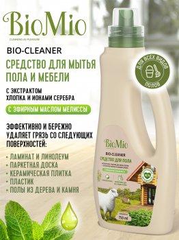 Антибактериальное гипоаллергенное чистящее эко средство для пола BioMio Bio-Floor Cleaner с эфирным маслом Мелиссы 750 мл (4603014008008)