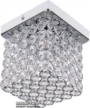 Светодиодный светильник Brille BR-01 441C WW (26-125)