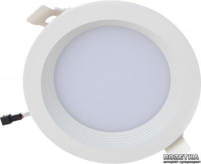 Світлодіодний світильник Brille LED-28 White (L63-001)