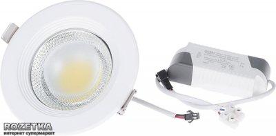 Світлодіодний світильник Brille LED-176 10W WW (32-227)