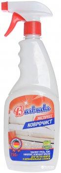 Очиститель для ковров Barbuda 750 мл (4820174690205)