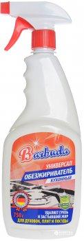 Знежирювачах кухонний Barbuda Універсал 750 мл (4820174690144)