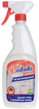 Чистый холодильник Barbuda Экспресс 750 мл (4820174690168)