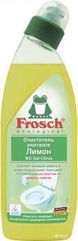 Очисний засіб для унітазів Frosch Лiмон 750 мл (4009175170507_1)