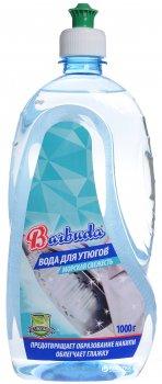 Вода для утюгов Barbuda Морская свежесть 1 л (4820174690236)
