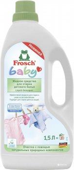 Рідкий засіб для прання дитячої білизни Frosch Baby 1.5 л (4009175924087)