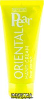 Крем для рук Mades Cosmetics Body Resort с экстрактом груши 100 мл (8714462082048)