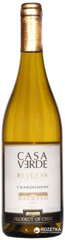 Вино Casa Verde Rezerva Chardonnay белое сухое 0.75 л 13% (7808765712540)