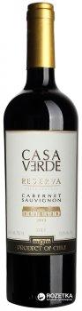 Вино Casa Verde Rezerva Cabernet Sauvignon красное сухое 0.75 л 13% (7808765712953)