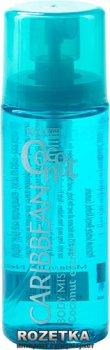 Спрей для тела Mades Cosmetics Body Resort с экстрактом кокоса 50 мл (8714462082932)