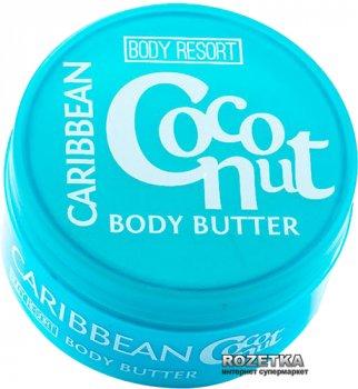 Крем-масло для тіла Mades Cosmetics Body Resort з екстрактом кокоса 200 мл (8714462085131)