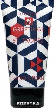 Крем для рук Mades Cosmetics Greetings Сен-Тропе 75 мл (8714462088248)