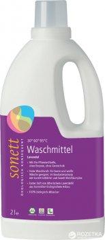 Органічний рідкий пральний засіб Sonett Lavender Концентрат з ефірною олією Лаванди 2 л (4007547501027)