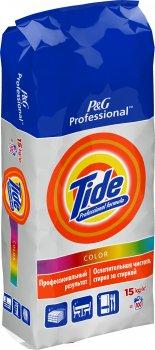 Пральний порошок Tide Professional Color 15 кг (5413149878051)
